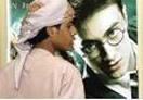 """Potterish :: Harry Potter, o Ickabog, Animais Fantásticos e JK Rowling Harry Potter é acusado de """"conspiração sionista"""""""