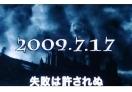 Potterish :: Harry Potter, o Ickabog, Animais Fantásticos e JK Rowling Disponível novo trailer japonês LEGENDADO de EdP!