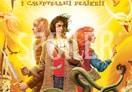 Potterish :: Harry Potter, o Ickabog, Animais Fantásticos e JK Rowling Capa ucraniana de DH revelada